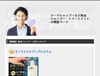 sampoom.com screenshot