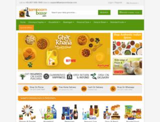 sampoornbazar.com screenshot