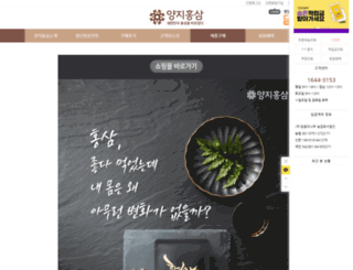 samsamo.net screenshot