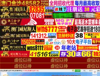 samsasali.com screenshot