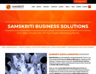 samskritisolutions.com screenshot