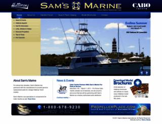 samsmarine.com screenshot