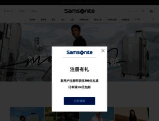 samsonite.com.cn screenshot