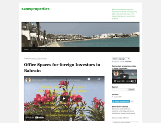 samsproperties.wordpress.com screenshot