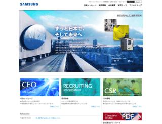 samsung-srj.co.jp screenshot