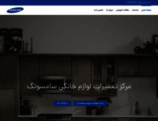 samsungagent.com screenshot
