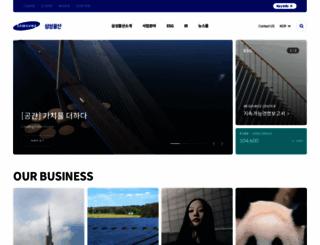 samsungcnt.com screenshot