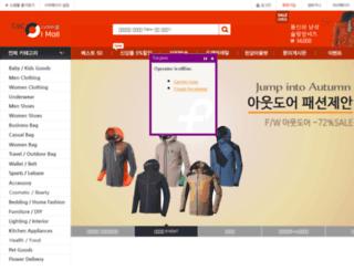 samsungimall.net screenshot
