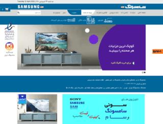 samsungirani.com screenshot