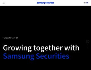 samsungsecurities.com screenshot