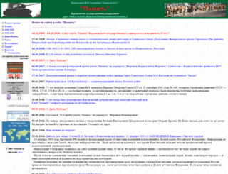 samsv.narod.ru screenshot