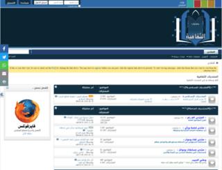 samtah.net screenshot