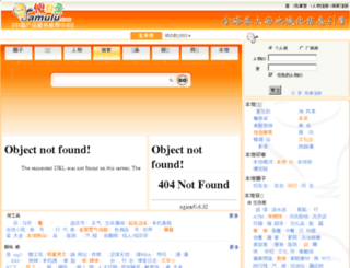 samulu.com screenshot