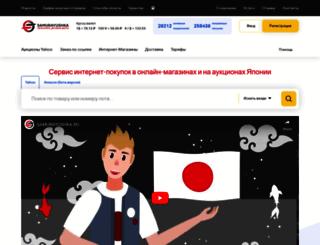 samurayushka.ru screenshot