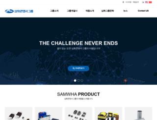 samwha.co.kr screenshot