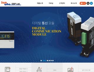 samwhadsp.com screenshot