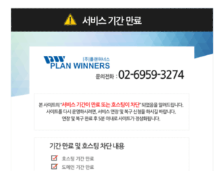 samwonht.com screenshot