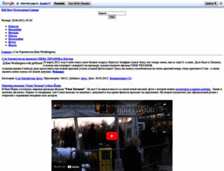 samworthington.ru screenshot