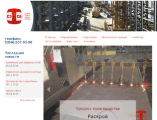 samzsb.ru screenshot