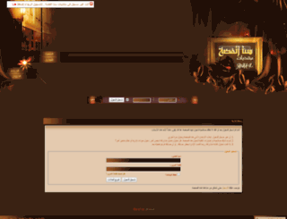 sanaa4u.com screenshot
