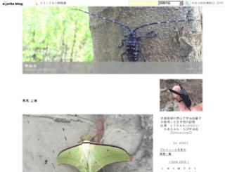 sanagiko.exblog.jp screenshot