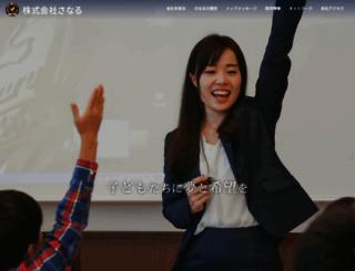 sanaru.jp screenshot