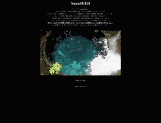 sanaseed.com screenshot