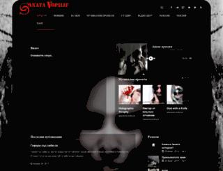 sanatavopilif.com screenshot