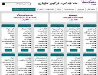 sanatindex.com screenshot