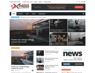 sancharexpress.com screenshot