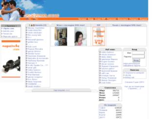 sanchetyyyyyyyyy.flirt4e.com screenshot