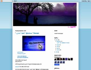 sandaruu.blogspot.com screenshot