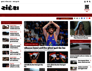 sandesh.com screenshot