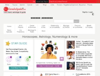 sandesh.ganeshaspeaks.com screenshot