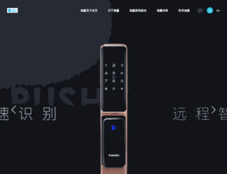 sandhi-sudha.com screenshot
