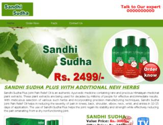 sandhi-sudhaplus.in screenshot