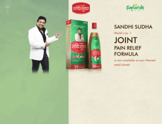 sandhisudha.com screenshot