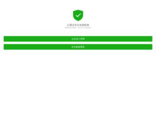sandybedsblog.com screenshot