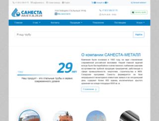 sanesta.ru screenshot