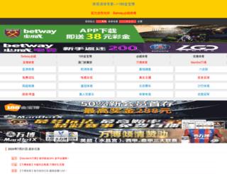 sangaalo.com screenshot