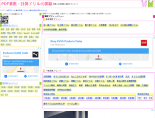 sangan.jp screenshot