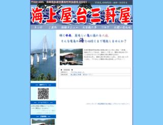 sangenya.net screenshot