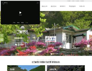 sangeuneul.com screenshot