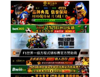 sangrecardenal.net screenshot