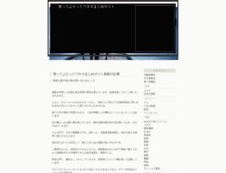 sangsangmedia.net screenshot