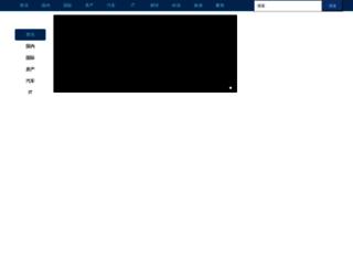 sanhaostreet.com screenshot