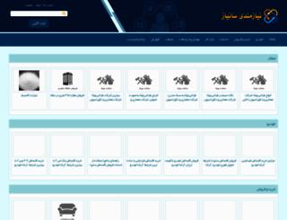 saniaz.com screenshot
