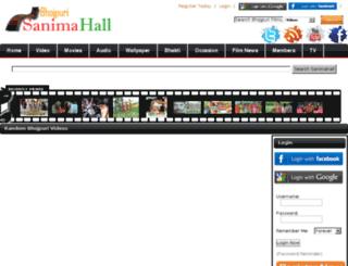 sanimahall.in screenshot