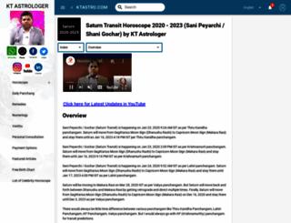 sanipeyarchi.com screenshot