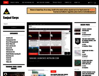 sanjaal.com screenshot